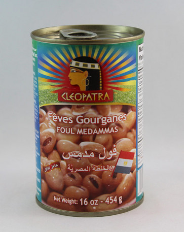 Cleopatra Fava Beans Egyptian Style 24 x 16oz