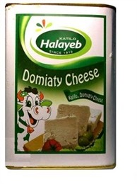 HALAYEB KATILO CHEESE