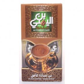 AL YEMENI COFFEE