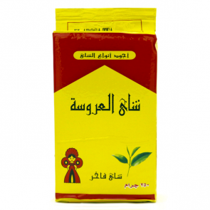 Al arousa tea 250gm