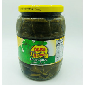 BASMA GRAPE LEAVES