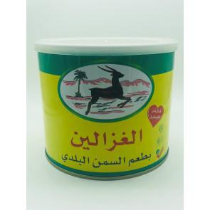AL GHAZALAN GHEE