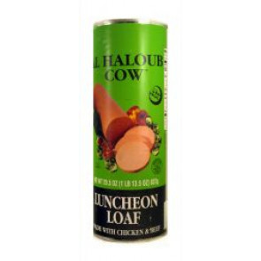 Al Haloub Luncheon