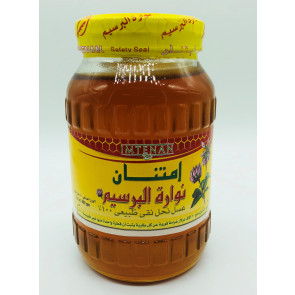 IMTENAN HONEY